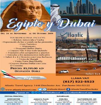 Brazil - Tours & Packages - Atlantic Travel